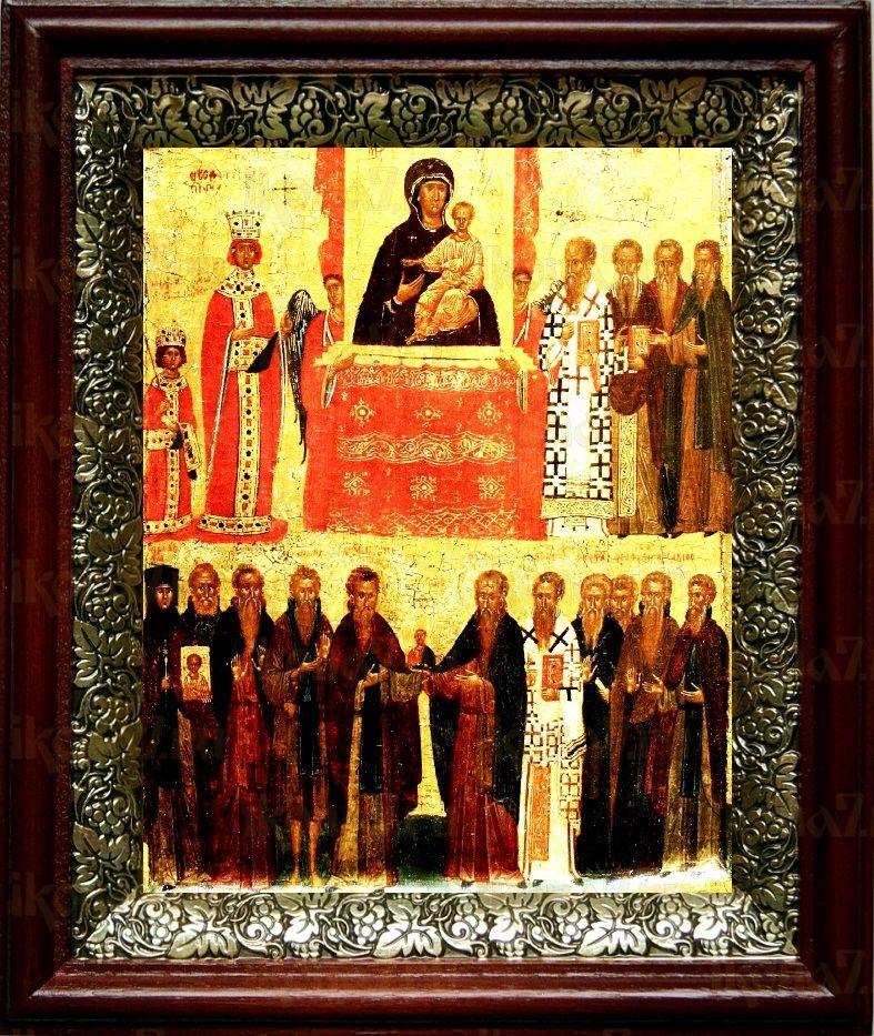Торжество Православия (19х22), темный киот