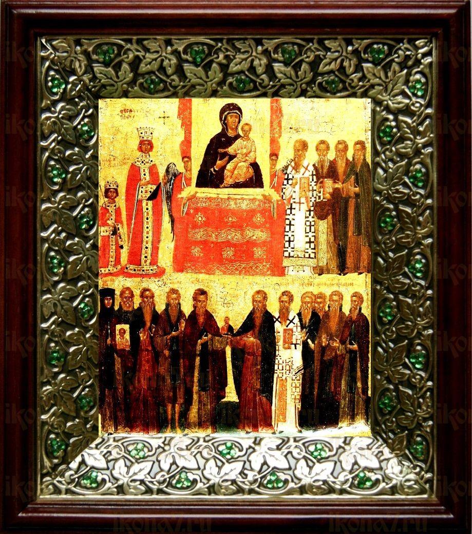 Торжество Православия (21х24), киот со стразами