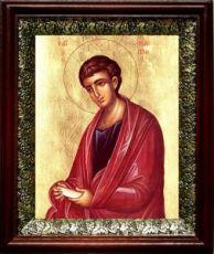 Филипп, апостол (19х22), темный киот