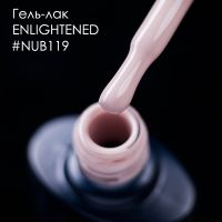 Гель-лак NUB 119 ENLIGHTENED, 8 мл