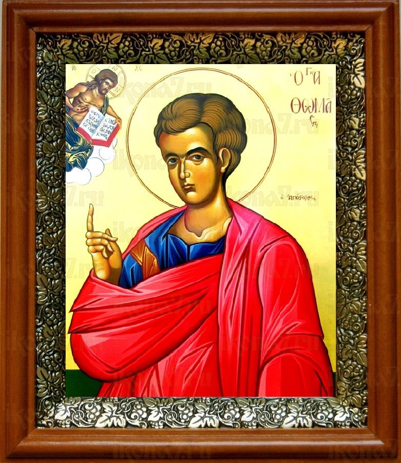 Фома, апостол (19х22), светлый киот