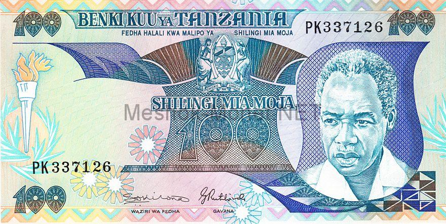 Банкнота Танзания 100 шиллингов 1986 год