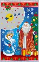 "Пакет мет./рис. 100 шт.  ""Дед Мороз со Снегурочкой"" 25х40 см"