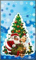 """Пакет мет./рис. 100 шт.  """"Дед Мороз и ангел"""" 25х40 см"""