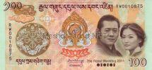 Банкнота Бутан 100 нгултрум 2011 год (Празднование Королевской Свадьбы)