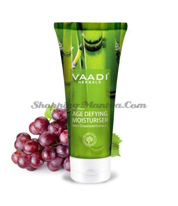 Антивозрастной увлажнитель для лица и тела Бамбук&Виноград Ваади   Vaadi Bamboo Age Defying Moisturiser