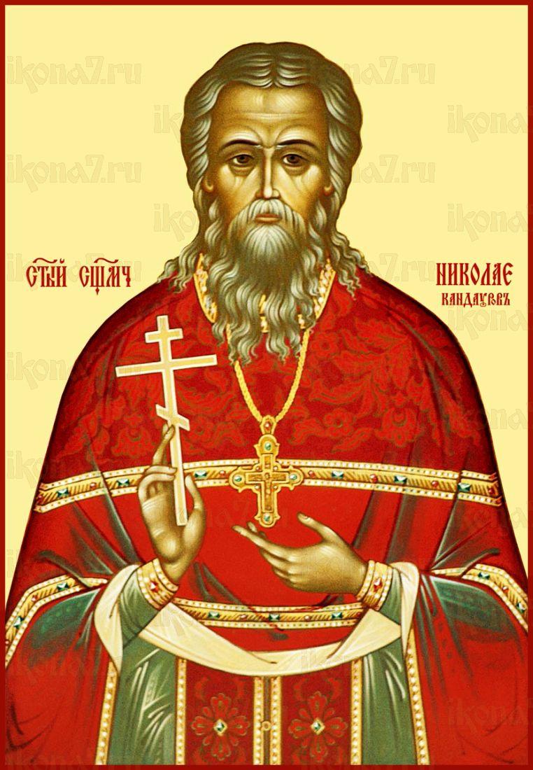 Николай Кандауров (рукописная икона)