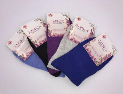 Разноцветные женские носки из 100% хлопка 36-41р-р