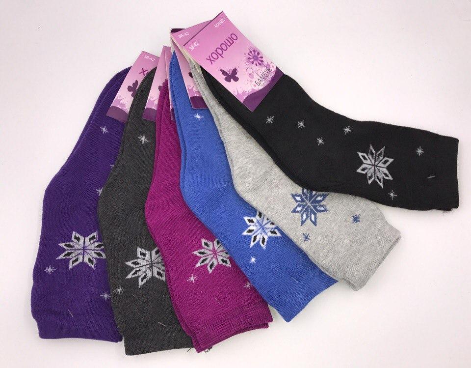 Зимние женские бамбуковые носки с махровым утеплением  р-р 36-40