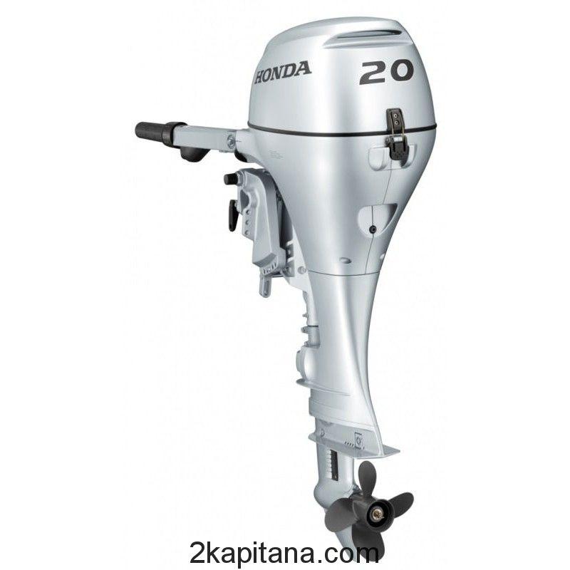 Лодочный мотор HONDA (Хонда) BF 20 DK2 SНU