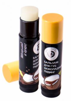 Натуральный бальзам для губ Шоколадный пудинг. 5 гр