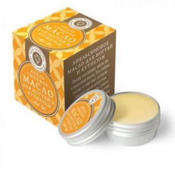 Масло для ногтей и кутикулы