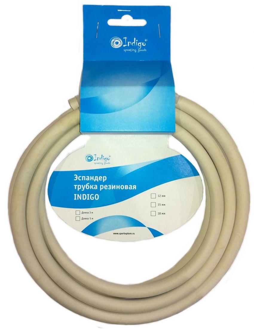 Эспандер трубка резиновая гимнастическая INDIGO (силовой) 5 м