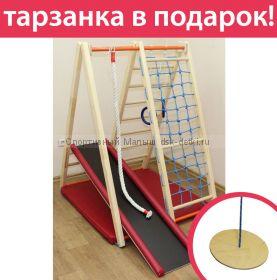 ДСК Малютка (складной), 1,4 м или 1,7 м