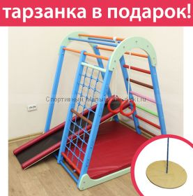ДСК манеж Капелька 1,3 м