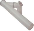 Дымоотв. комплект полипропиленовый для третьего-четвертого котла диам. 125 мм, HT   7107177