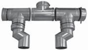 Дымоотводящий комплект для двух котлов в каскаде диам. 250 мм    LXO 000691444