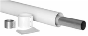 Коаксиальное удлинение для присоединение к единому коаксиальному дымоходу типа LAS  KHG 71408941