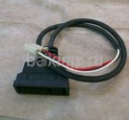 проводка: мотор трехходового клапана Арт. 8511810