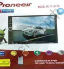 Автомагнитола Pioneeir P-7010-7080 двухдиновая, GPS, Bluetooth, TV, MP-5, usb, пульт.