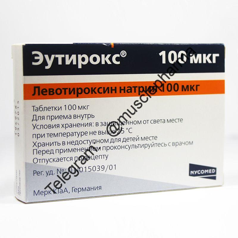 ЭУТИРОКС (ТИРОКСИН). 100 мкг / 100 таб.