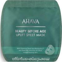 Ahava Тканевая маска для лица с подтягивающим эффектом Beauty Before Age, 1 шт.
