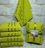 """Набор полотенец  подарочное  """"AISHA"""" №057"""