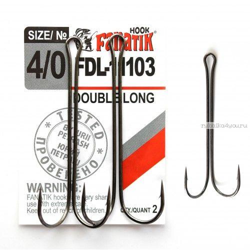 Купить Крючки двойные удлиненные Fanatik Double Long FDL-11103(упаковка)