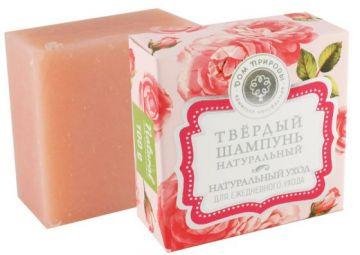 """Мыло твердый шампунь для ежедневного ухода """"Натуральный уход"""" 100 гр"""