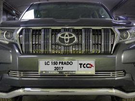 Решетка в передний бампер (Тип 1) для Toyota Land Cruiser Prado 150 2017 -