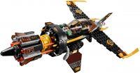 70747 Скорострельный истребитель Коула