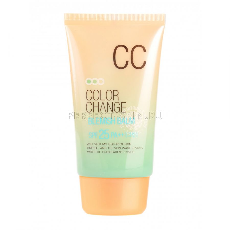 Welcos Lotus Color Change Blemish Balm
