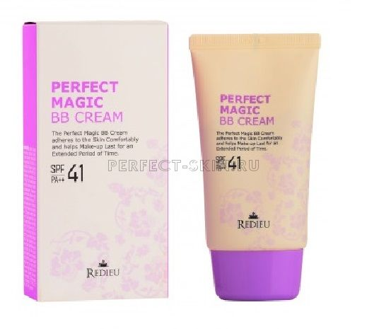 Welcos Redieu Perfect Magic BB Cream