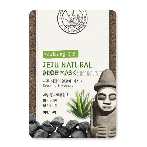Welcos Jeju Nature's Aloe Mask 20ml