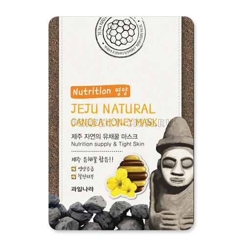 Welcos Jeju Nature's Canola Honey Mask 20ml