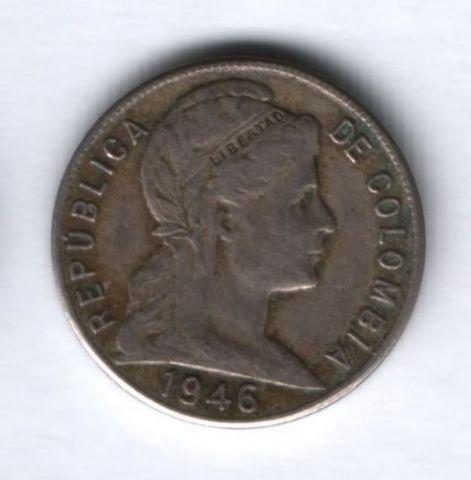 5 сентаво 1946 г. Колумбия