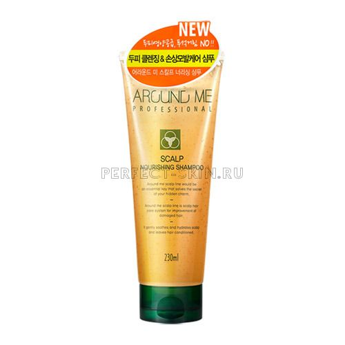 Welcos Around Me Scalp Nourishing Shampoo