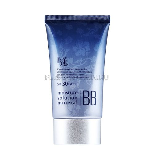Welcos Lotus Moisture Solution Mineral BB Cream