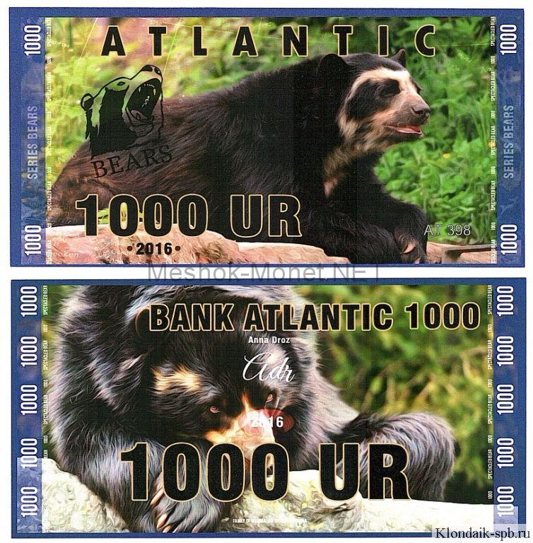 Банкнота Атлантика 1000 ур 2016 год - Медведи