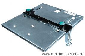 Столик-верстак 320х300 для работы с электролобзиком Wolfcraft 6197000