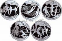 1 рубль 1997 г.  Набор монет 100-летие Российского футбола