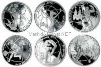 1 рубль 1998 г. Набор монет Всемирные юношеские игры в Москве