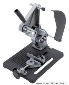 Штатив (стойка) 240 х 260 х 190 для УШМ 115 / 125 мм Wolfcraft 5019000