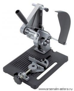 Штатив (стойка) 240х260х190 для УШМ 115/125 мм Wolfcraft