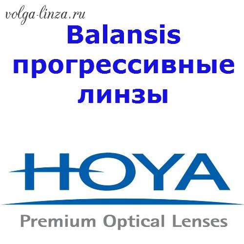 Balansis-прогрессивные линзы