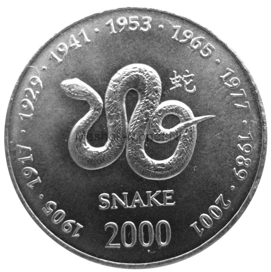 Сомали 10 шиллингов 2000 г.