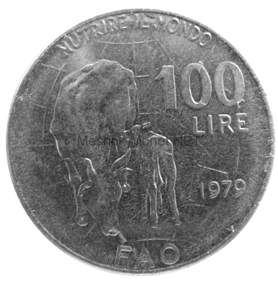 Италия 100 лир 1979 г.