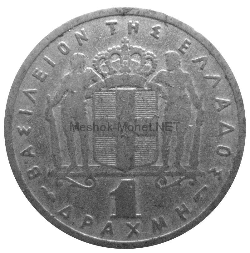 Греция 1 драхма 1954 г.