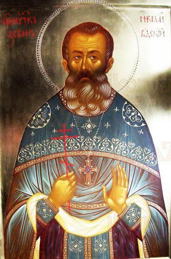 Николай Розанов (Звенигородский) (рукописная икона)