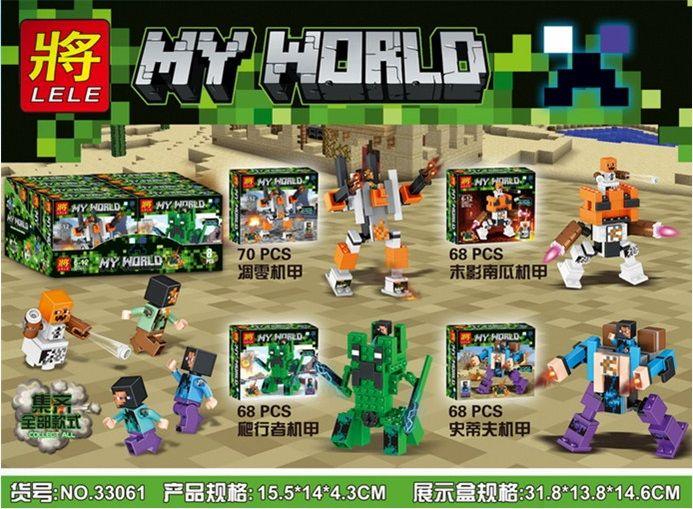 """Lele My World""""Набор из 8 конструкторов""""NO.33061"""